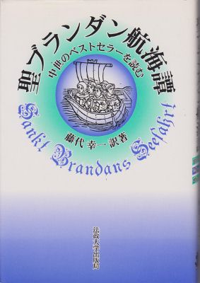 f:id:ikoma-san-jin:20131229200131j:image:w200
