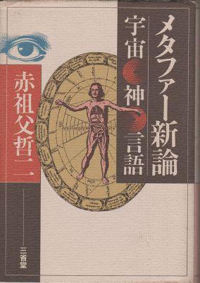 f:id:ikoma-san-jin:20140103103643j:image:w200