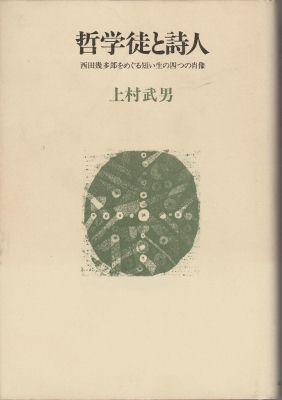f:id:ikoma-san-jin:20140103103644j:image:w200