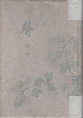 f:id:ikoma-san-jin:20140103103804j:image:w200