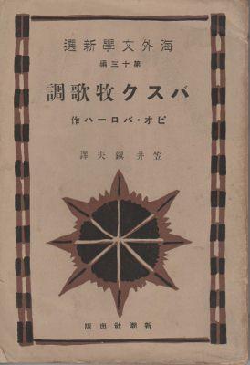 f:id:ikoma-san-jin:20140103103843j:image:w200