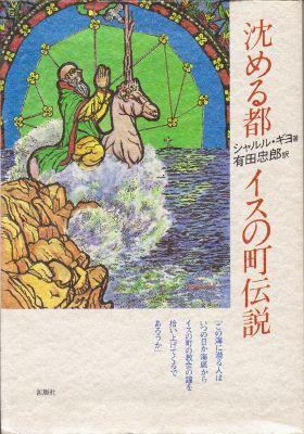 f:id:ikoma-san-jin:20140127120430j:image:w200