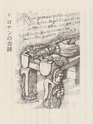 f:id:ikoma-san-jin:20140127120558j:image:w200