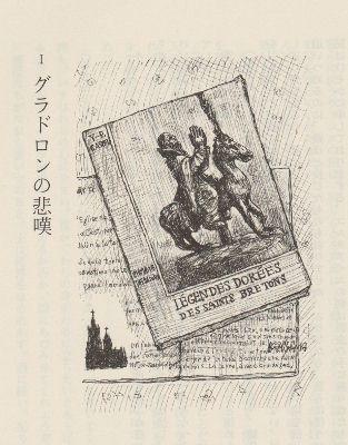 f:id:ikoma-san-jin:20140127120559j:image:w200