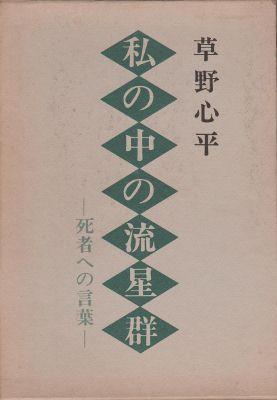 f:id:ikoma-san-jin:20140202135942j:image:w200