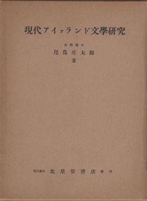 f:id:ikoma-san-jin:20140202135944j:image:w200