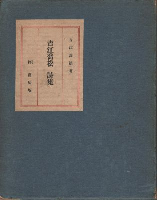 f:id:ikoma-san-jin:20140202135945j:image:w220