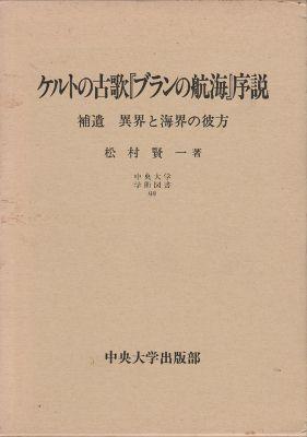f:id:ikoma-san-jin:20140202140125j:image:w200
