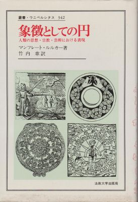 f:id:ikoma-san-jin:20140202140252j:image:w200