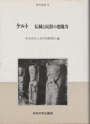 f:id:ikoma-san-jin:20140202140253j:image:w220