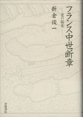 f:id:ikoma-san-jin:20140205065934j:image:w200