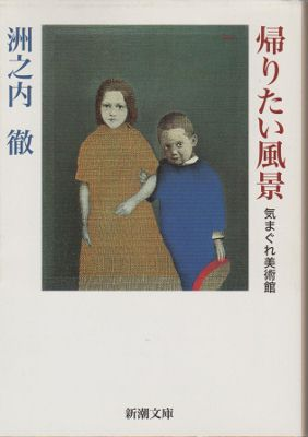 f:id:ikoma-san-jin:20140225102824j:image:w200