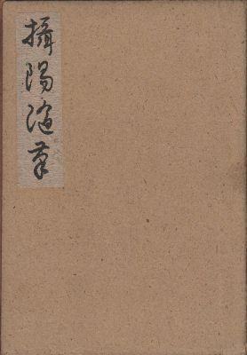 f:id:ikoma-san-jin:20140225103014j:image:w200