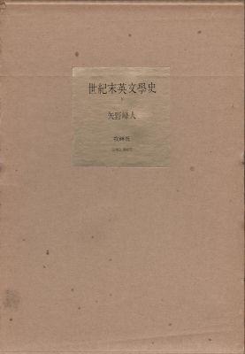 f:id:ikoma-san-jin:20140311105328j:image:w200