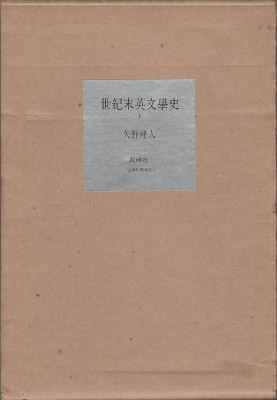 f:id:ikoma-san-jin:20140311105329j:image:w200