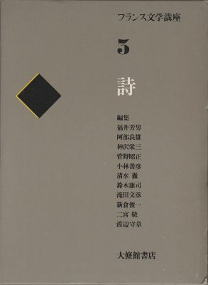 f:id:ikoma-san-jin:20140315182647j:image:w200