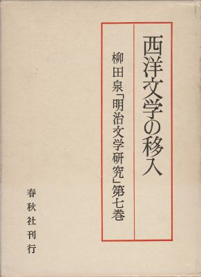 f:id:ikoma-san-jin:20140315182838j:image:w200