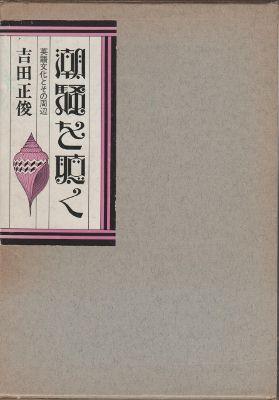 f:id:ikoma-san-jin:20140412102023j:image:w200