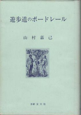 f:id:ikoma-san-jin:20140424062901j:image:w200