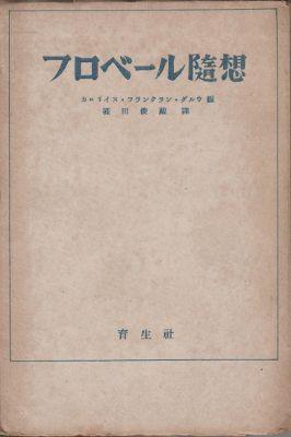 f:id:ikoma-san-jin:20140424063105j:image:w200
