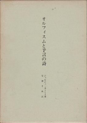 f:id:ikoma-san-jin:20140424063107j:image:w200