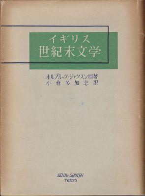 f:id:ikoma-san-jin:20140501070853j:image:w200