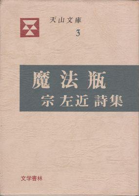 f:id:ikoma-san-jin:20140815161047j:image:w200