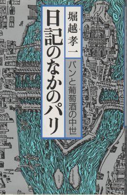 f:id:ikoma-san-jin:20140815161152j:image:w180