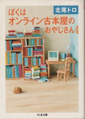f:id:ikoma-san-jin:20140904162232j:image:w200