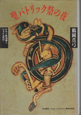 f:id:ikoma-san-jin:20141018103157j:image:w200