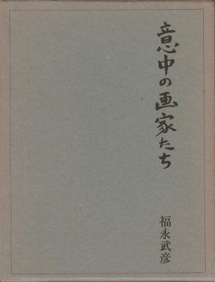 f:id:ikoma-san-jin:20141018103720j:image:w200