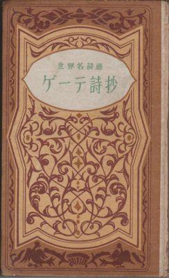 f:id:ikoma-san-jin:20141018103721j:image:w140