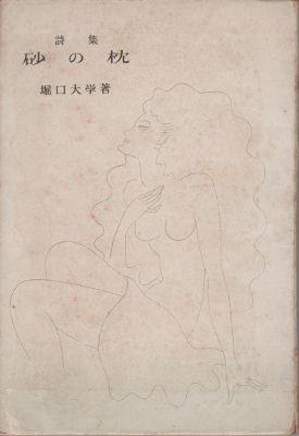 f:id:ikoma-san-jin:20141018103722j:image:w200