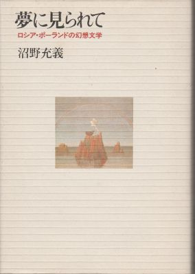 f:id:ikoma-san-jin:20141018103814j:image:w200