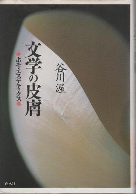 f:id:ikoma-san-jin:20141030065642j:image:w200