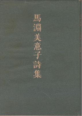 f:id:ikoma-san-jin:20141030065941j:image:w200