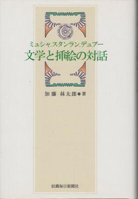 f:id:ikoma-san-jin:20141123103827j:image:w200