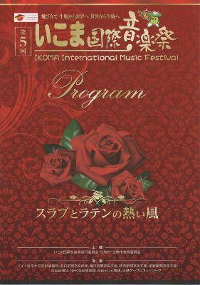 f:id:ikoma-san-jin:20141127102607j:image:w200