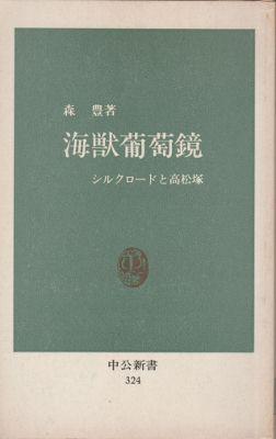 f:id:ikoma-san-jin:20141201135210j:image:w180