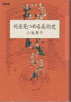 f:id:ikoma-san-jin:20141225132208j:image:w200
