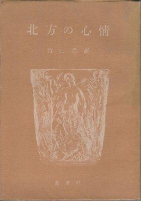 f:id:ikoma-san-jin:20141225132333j:image:w200