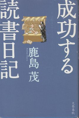 f:id:ikoma-san-jin:20141225132336j:image:w200