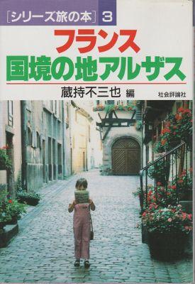 f:id:ikoma-san-jin:20141225132652j:image:w200