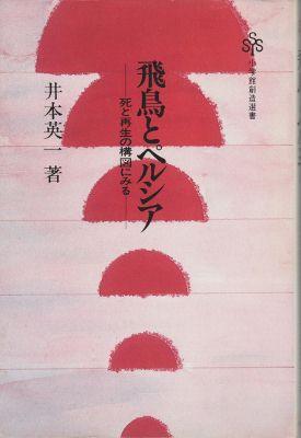 f:id:ikoma-san-jin:20141230103207j:image:w200