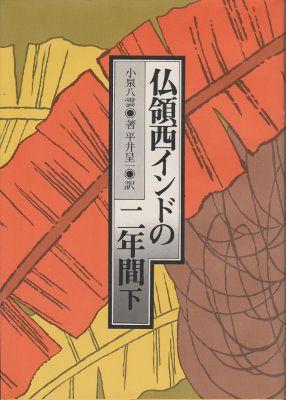 f:id:ikoma-san-jin:20150220100627j:image:w200