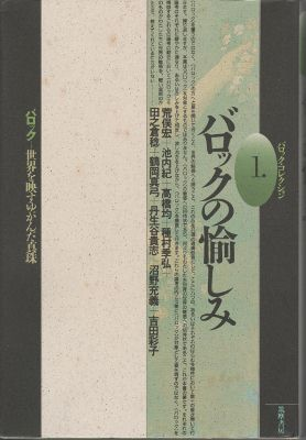 f:id:ikoma-san-jin:20150220100820j:image:w220