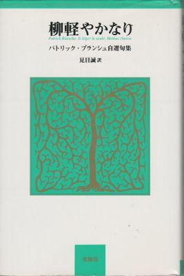 f:id:ikoma-san-jin:20150220100821j:image:w180