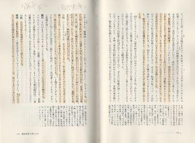 f:id:ikoma-san-jin:20150220100958j:image:w300