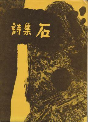 f:id:ikoma-san-jin:20150308123459j:image:w200