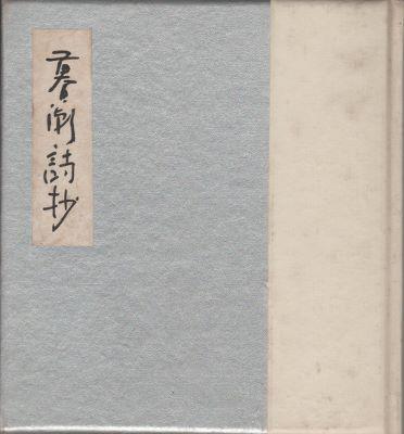 f:id:ikoma-san-jin:20150308123500j:image:w200